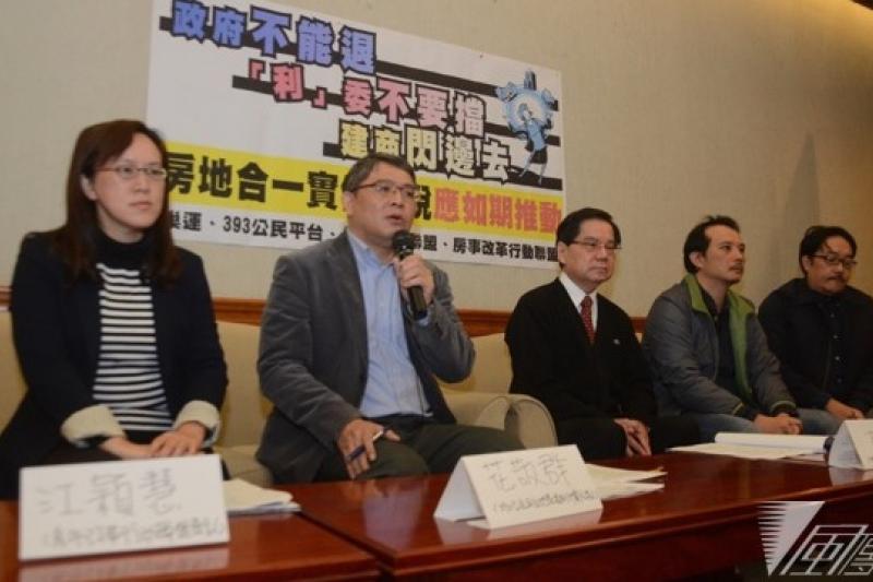 巢運11日召開記者會,呼籲立委跟建商不要阻撓稅制改革,否則將公布阻擋法案立委及其房產資料。(宋小海攝)