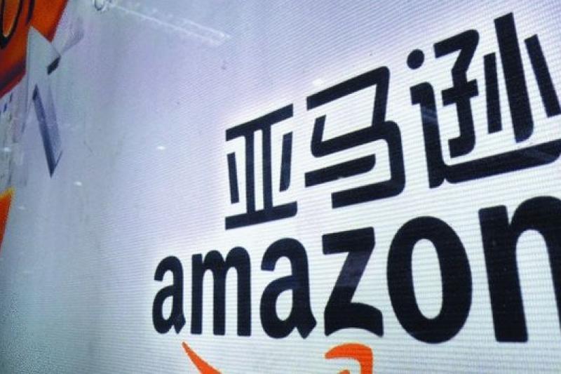 亞馬遜與上海自貿區合作計劃全面啟動,對阿里巴巴而言來者不善。(取自網路)