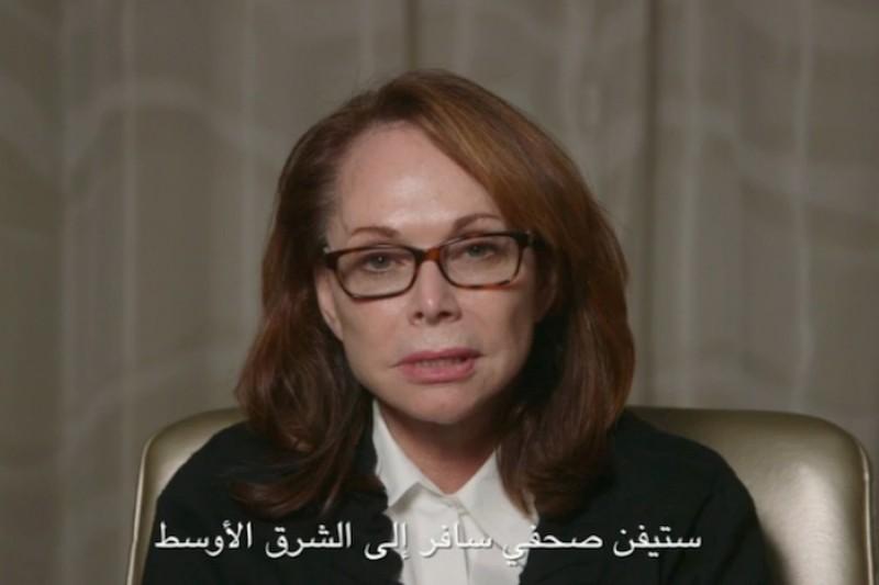 被綁架的美籍記者之母,懇求IS網開一面。(美聯社)