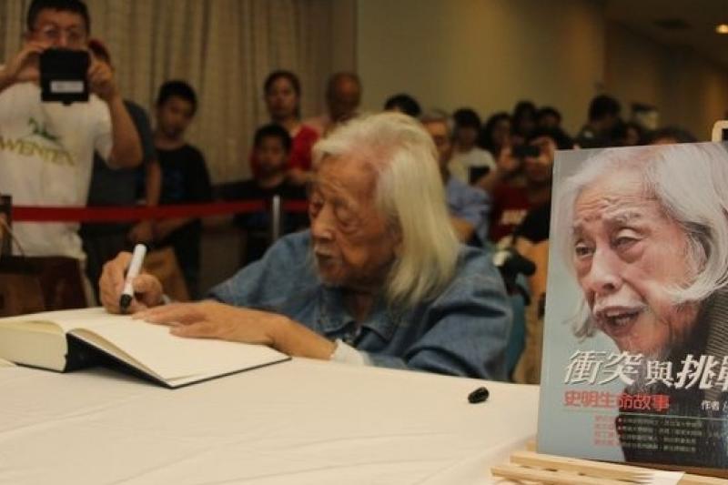 史明老先生第一次為自己的著作舉行簽書會。(葉信菉攝)