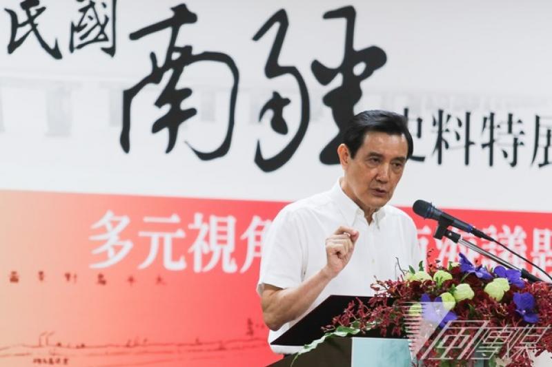 亞太經濟合作會議(APEC)領袖會議即將在11月於北京舉行,中方透過國台辦副主委來台參訪之便,由陸委會轉交邀請函,在野黨質疑有矮化我國格之嫌。(資料照片,林韶安攝)