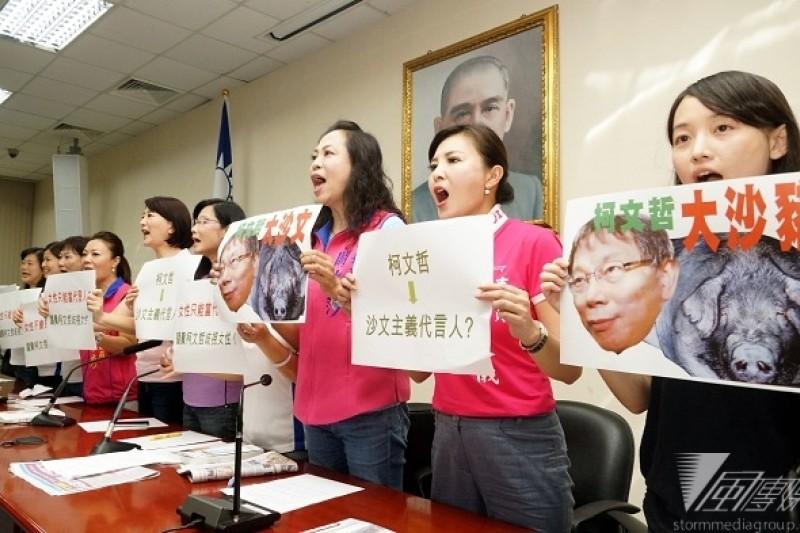 連國民黨台北市長參選人連勝文陣營女將,齊聲痛批指陳以真漂亮適合做「櫃姐」的柯文哲是「沙豬」。(蘇仲泓攝)