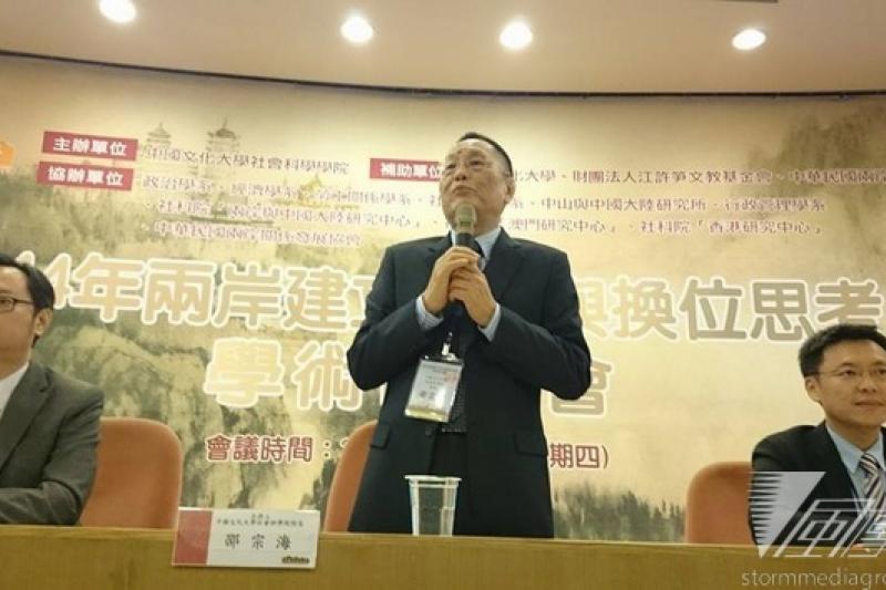 中國文化大學社會科學院舉辦「2014年兩岸建立互信與換位思考」學術研討會,邀民進黨中國事務部主任趙天麟(右)參加。(顏振凱攝)