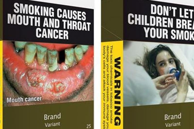 法國菸害嚴重,政府考慮仿照澳洲先例,以菸盒包裝來降低吸菸率。(取自網路)
