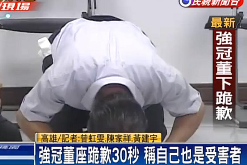 餿水油事件今(3)日偵結,檢方起訴郭烈成等8人。(取自民視)