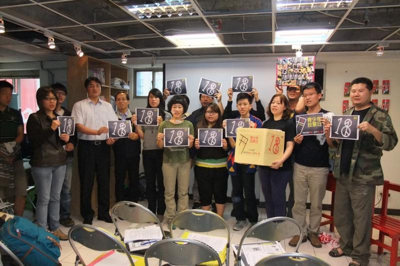 十八歲公民權推動聯盟發起「全國青少年投票日」,號召首投族決定自己未來。(台少盟提供)