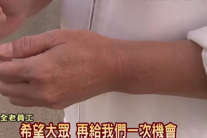 味全老員工哽咽希望社會再給味全一次機會。(截取自TVBS畫面)