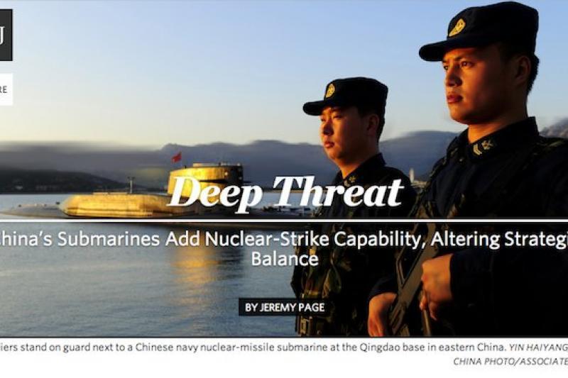 中國核子動力潛艦2013年底首次穿越麻六甲海峽。(新聞截圖)
