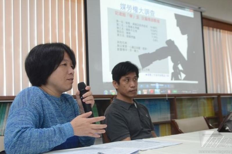 媒勞權26日正式成立,並呼籲記者們跨媒體串連,捍衛自己的勞動權益。(宋小海攝)