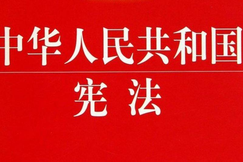 中國法律體制特殊,現行《民法通則》是1986年的產物,亟需一部能夠符合當前需求的《民法典》(取自網路)