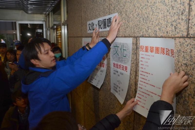 至於鴻鴻所提倪重華獲得9票,沒達到2/3的通過門檻,因此呼籲退回複審5人,重新進行表決。李明璁強調,他不能代表所有遴選委員,也不適合評論。(宋小海攝)