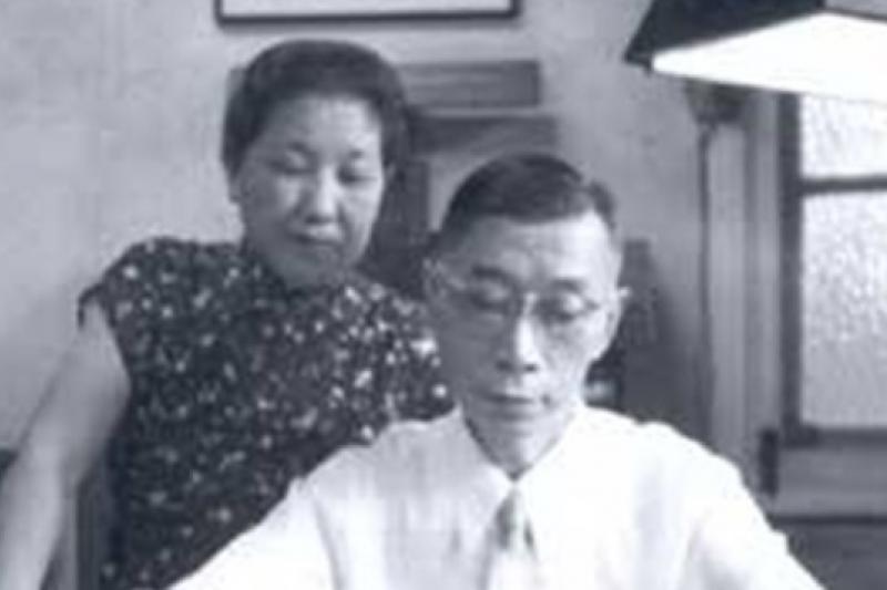中國偉大翻譯家傅雷與其夫人朱梅馥葉落歸根,骨灰歸葬上海浦東的如茵園(取自網路)