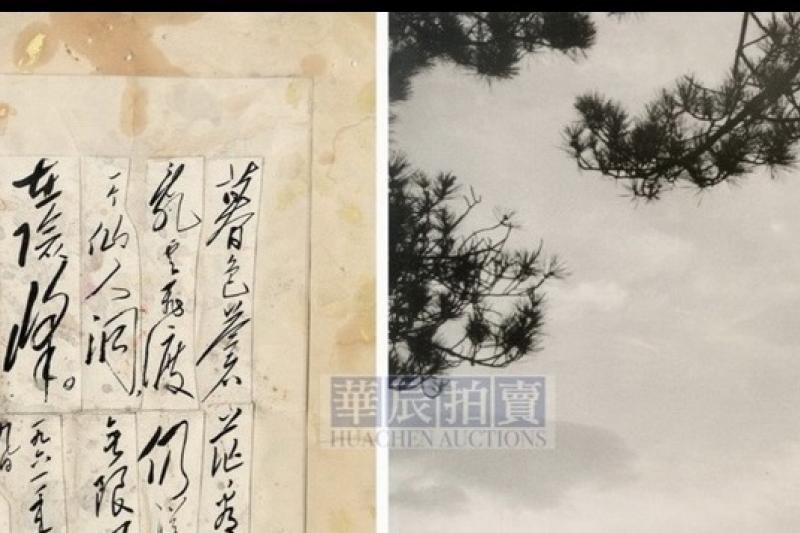 江青黑白攝影作品《廬山仙人洞》,在拍賣會上以6.4萬美元的高價賣出(取自網路)