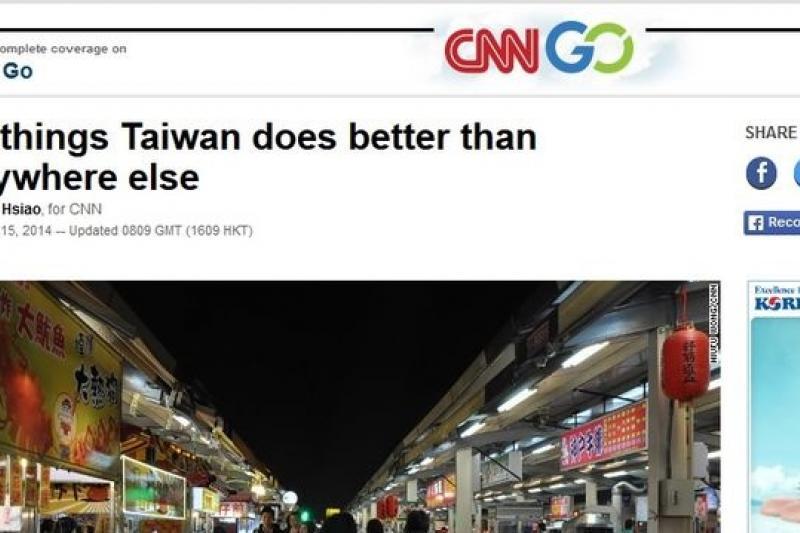 CNN15日精選台灣10大好物,夜市居冠。(取自網路)