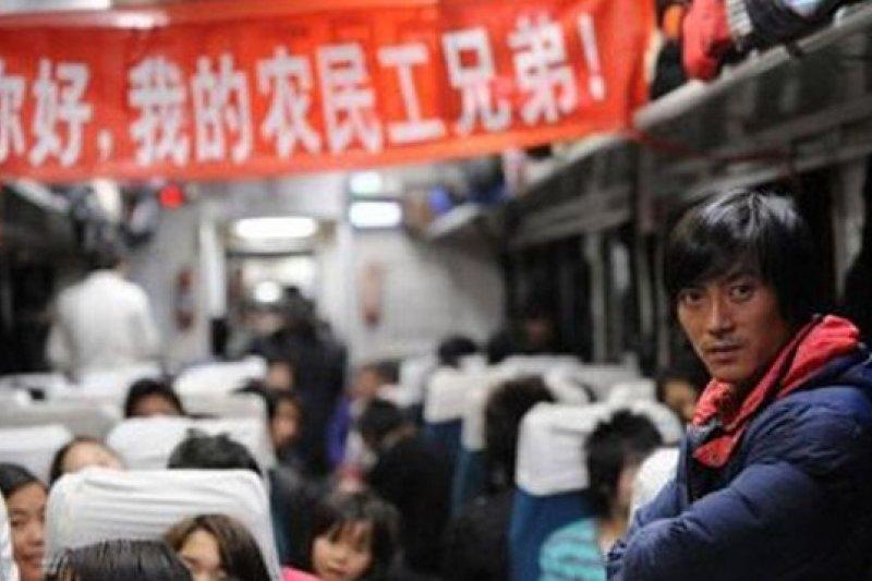 年輕一代的民工在各個城市間流動。(取自網路)