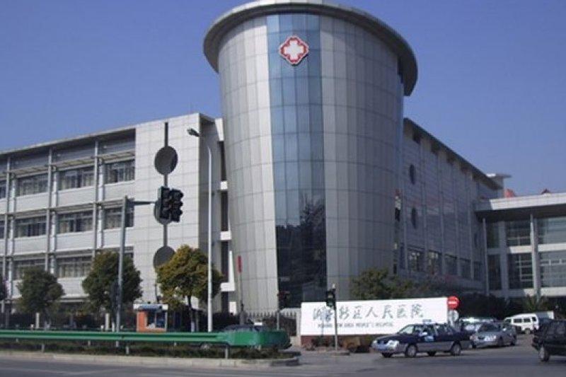 上海浦東人民醫院。(取自網路)