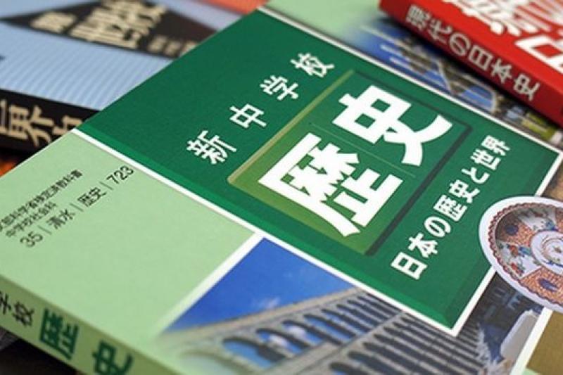 日本教課書將寫明釣魚台為「固有領土」。(日本網)