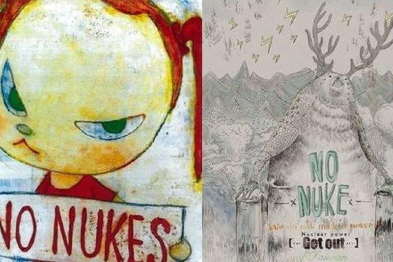 插畫家的反核作品:日本插畫家奈良美智(左)與台灣插畫家陳青琳作品。(取自綠色和平網站)