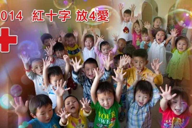 紅十字會在日本311地震時募款所得未及時撥款引發爭議,政府因而修訂法令。(取自紅十字會網站)