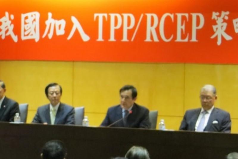 總統馬英九出席外交部TPP訓練營,並發表談話。(仇佩芬攝)