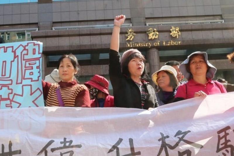 關廠工人在勞動部升格掛牌時曾前往抗議。(吳逸驊攝)