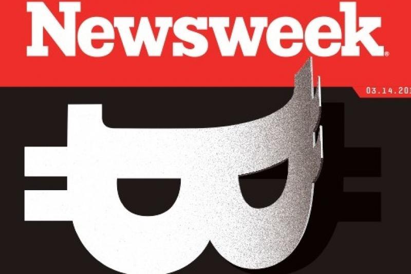 剛剛重新發行紙本的《新聞周刊》,宣稱找到神秘的比特幣之父。(取自網路)