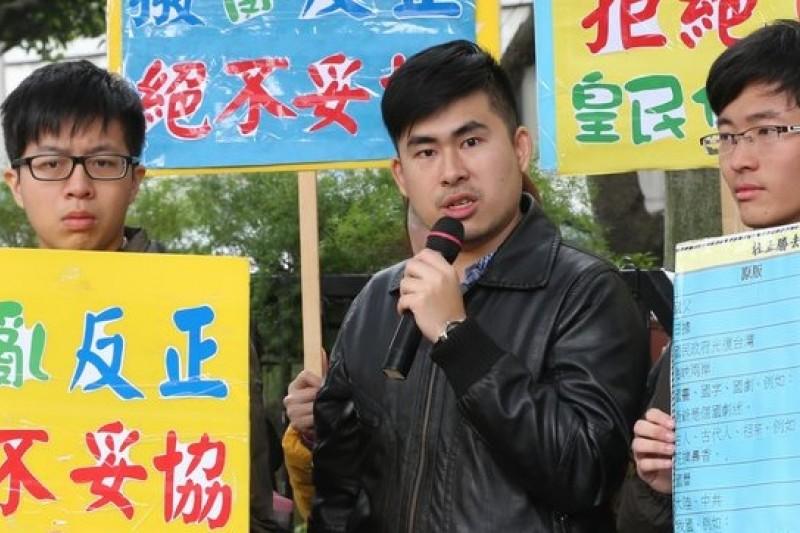「抗獨史陣線」3月12日赴教育部門口聲援課綱調整。(吳逸驊攝)