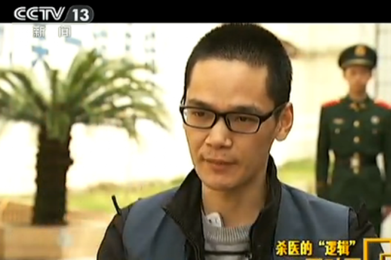 溫嶺殺醫案被告連恩青。(取自央視畫面)