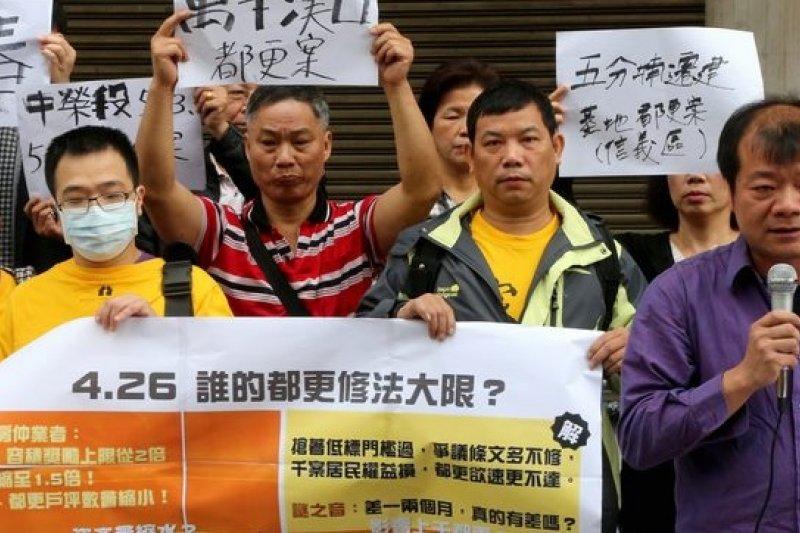 立院16日審查都更條例,都更盟理事長彭龍三(右一)等人上午在立法院外提出出修法訴求。(吳逸驊攝)