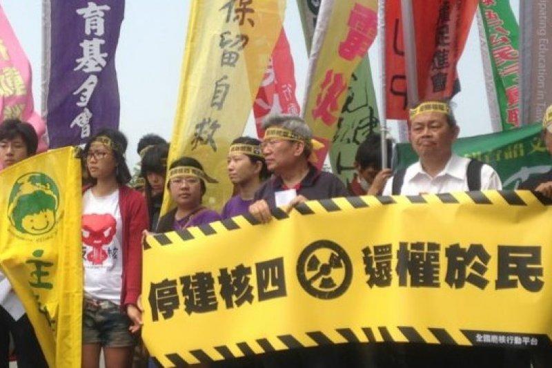 呼應林義雄,全台公民團體發起「公民不核作行動」。(蔡慧貞攝)