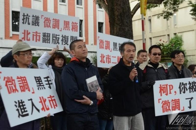 公民教師聯盟21日在教育部前抗議課綱微調爭議時的主席湯志民,進入柯市府任教育局長。(宋小海攝)