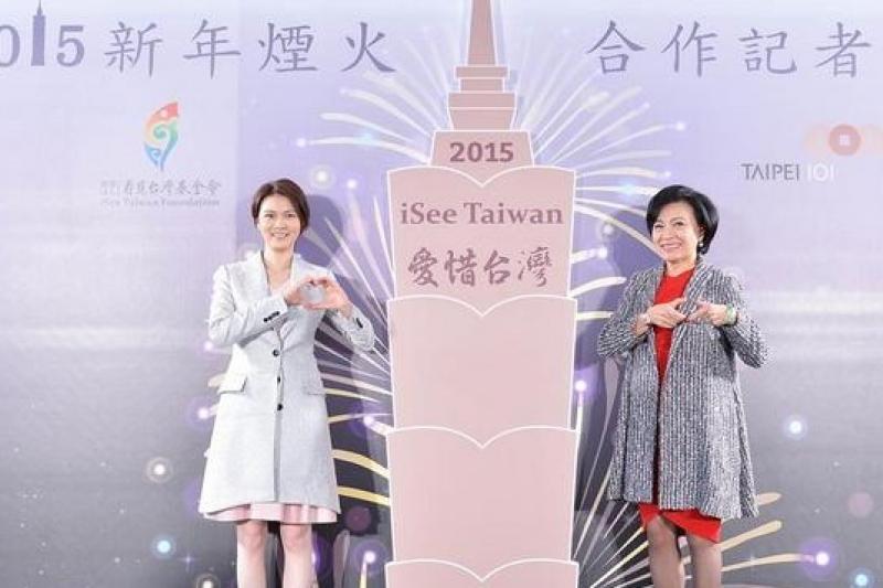 101大樓董事長宋文琪(右)與看見台灣基金會楊媛媛共同宣布由基金會贊助3800萬,以「愛惜台灣、iSee Taiwan」為主軸的煙火秀。(101大樓提供)