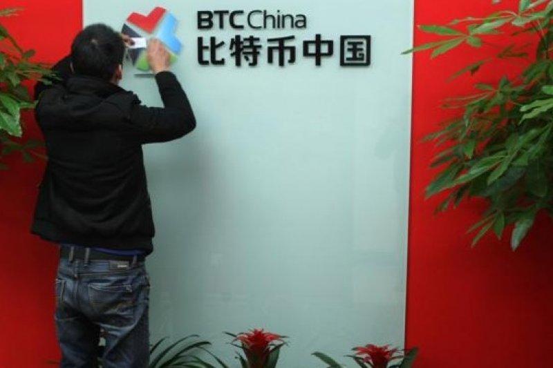 「比特幣中國」在比特幣崛起過程中扮演重要角色。