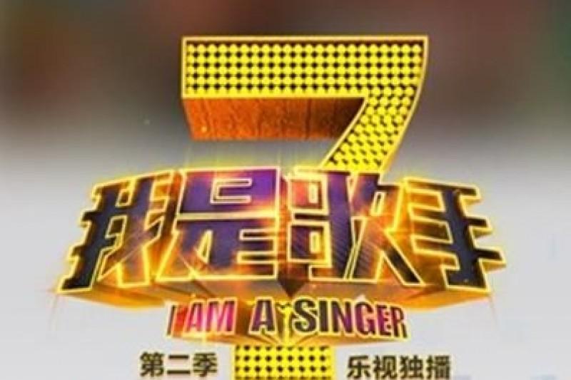 《我是歌手》由樂視網砸下上億元人民幣購得獨播權。