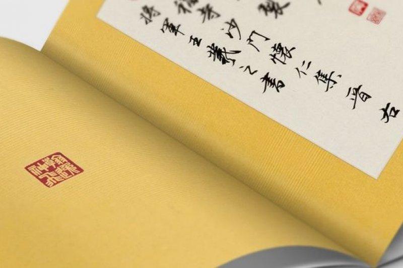 書法,是中華文化的根本。(取自侯吉諒臉書0