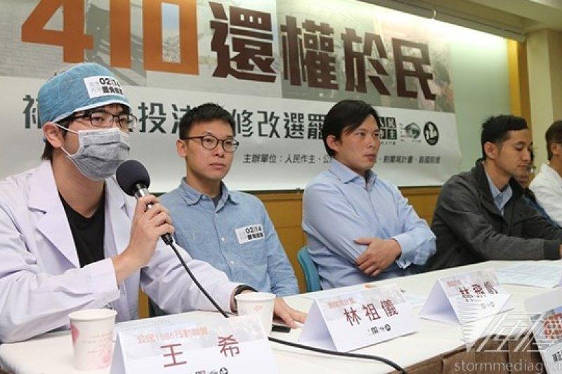 學運團體發起「410還權於民行動」,希望矯正代議民主的缺陷。(吳逸驊攝)