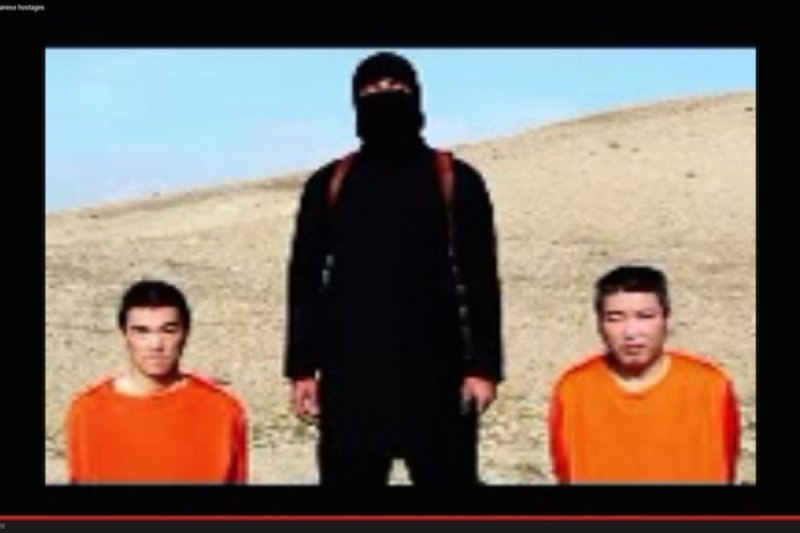 「伊斯蘭國」要脅日本政府付贖,否則就要處決兩名日本人質。(Youtube)