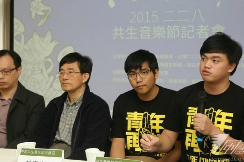 二二八共生音樂節主辦單位今(29日)召開記者會,右起葉俊廷、林志宇、薛化元、何浩明。(余志偉攝)