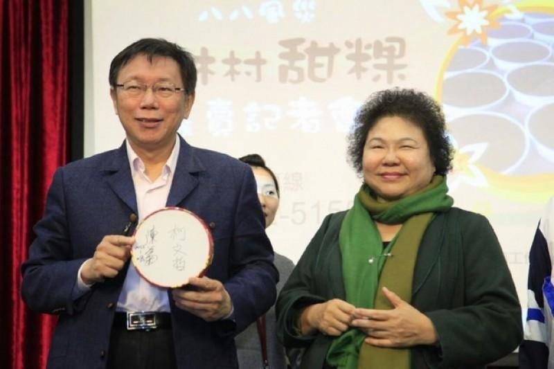 台北市長柯文哲南下與高雄市長陳菊談雙卡通問題。(取自柯文哲臉書)