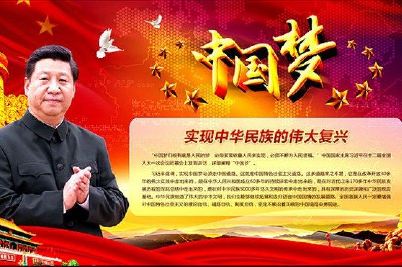 習近平的中國夢沒想到人民要的是複數的中國夢,結果網友的各種中國夢就「被夢掉了」。(取自網路)