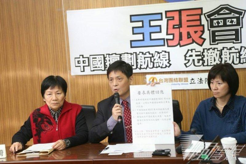 台聯立委3日舉行記者會,要求周六舉行的王張會,應該處理中國新設航路爭議。(吳逸驊攝)