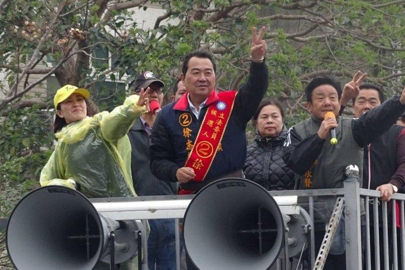 苗栗立委補選,國民黨籍候選人徐志榮宣布當選。(取自看見徐志榮臉書)