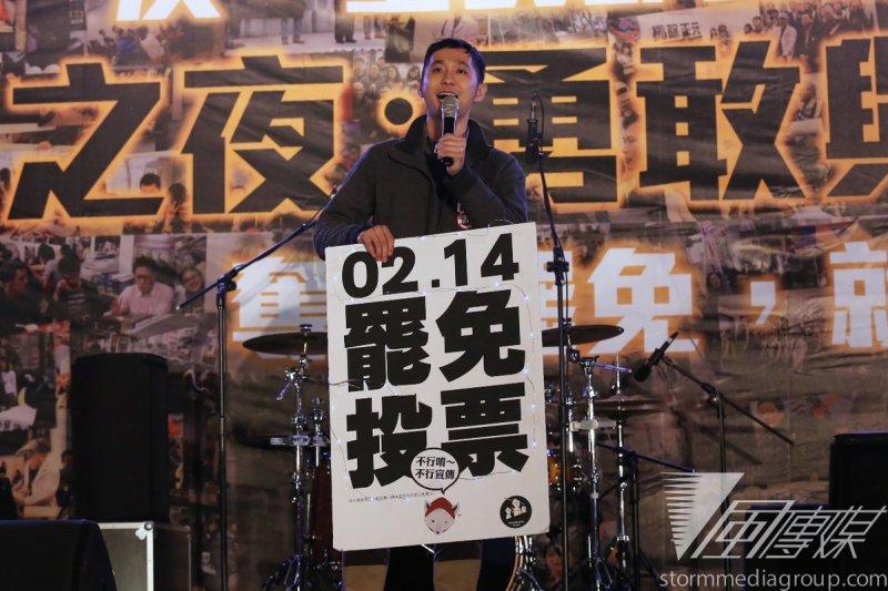 罷免割闌尾選前之夜,沃草創辦人柳林瑋醫師也到場。(楊子磊攝)
