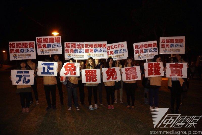 國民黨籍立委蔡正元罷免案投票在即,「割闌尾計畫」13日晚間在大湖公園舉辦「罷前之夜」。(楊子磊攝)