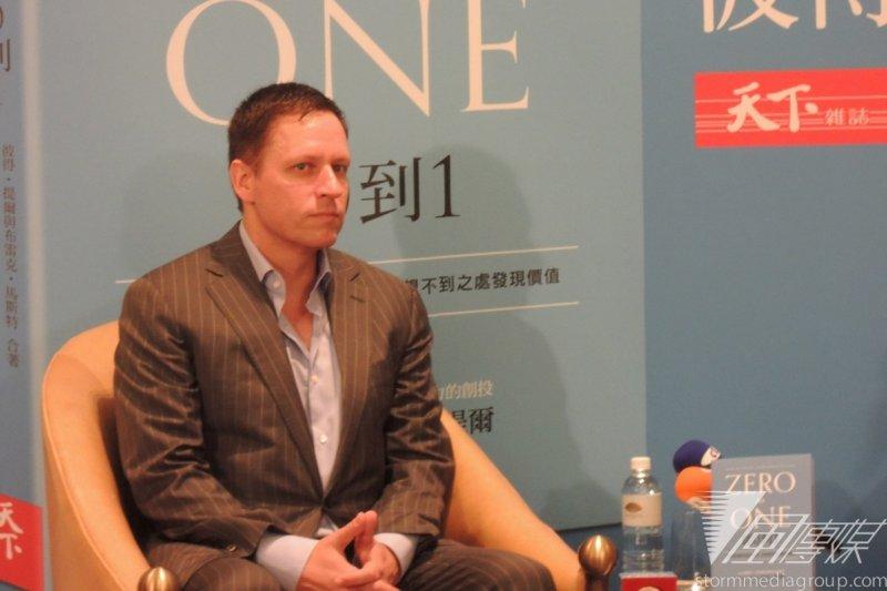 Paypal創辦人彼得提爾(Peter Thiel)表示,對他來說沒有所謂的創業佳機,如果有心創業不如馬上開始。(葉瑜娟攝)