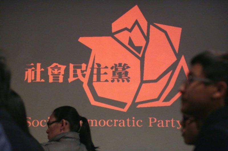 社會民主黨1日舉行首場政見座談會,3月即將推出第一波區域立委參選人名單。(余志偉攝)