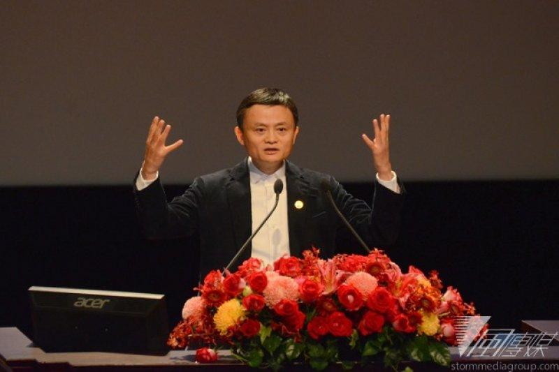 馬雲一擲百億元,來台成立支持台灣年輕人創業的創業基金。(資料照片,宋小海攝)
