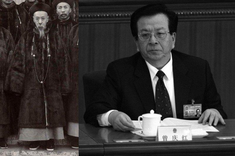 中紀委兩會前發諷喻文《慶親王》...