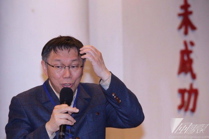 台北市長柯文哲7日下午出席由市府舉辦的性別議題公共論壇,但他脫口而出「外籍新娘已經進口30萬人」,立刻引發現場質疑和噓聲。(楊子磊攝)