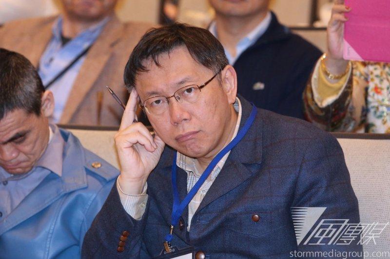 台北市長柯文哲出席性別議題公共論壇。(楊子磊攝)